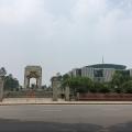 05289 Vietnam x1