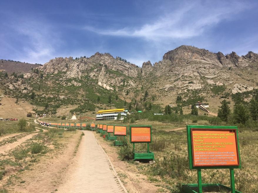 0609 Mongolia x4