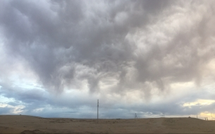 Storm clouds in the Gobi horizon, Mongolia.