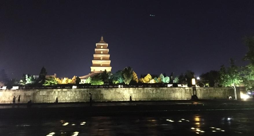 0614 China x7