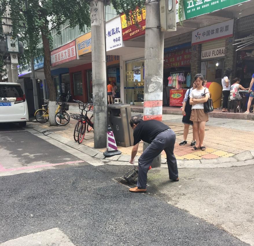 0620 China x1